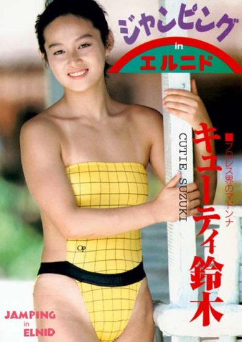 女子プロレスラーキューティー鈴木