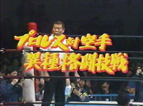 saitouakitoshi2